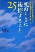book0817.jpg