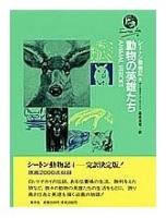 book313.jpg