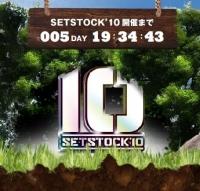 setstock.jpg