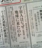 20110216.jpg